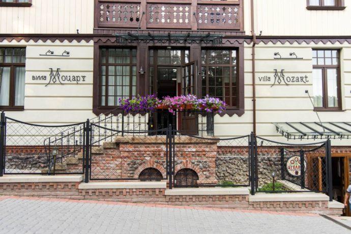 Villa Mozart, Truskawiec