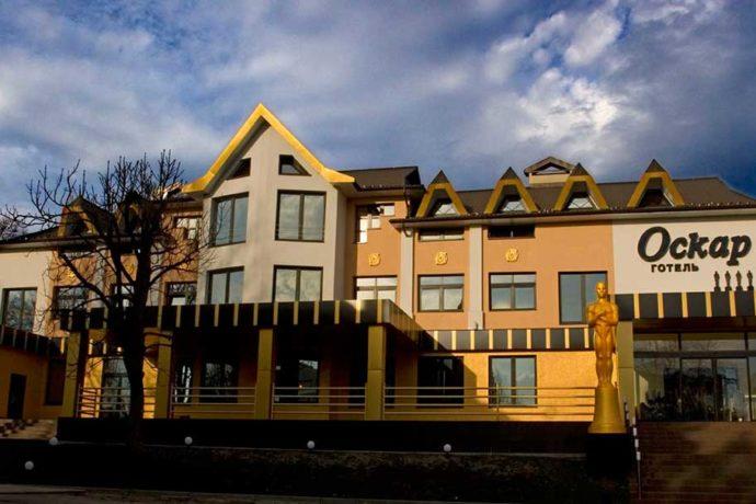Отель Оскар в Трускавце