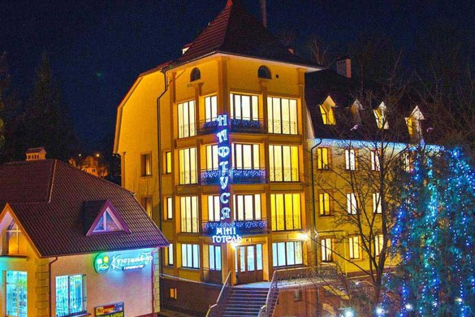 Hotel Naftusya, Truskavets