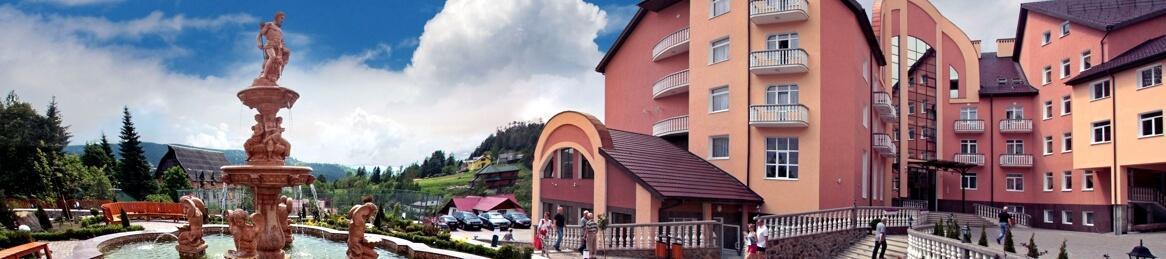 Готельний комплекс Три Сини і Донька 4 * - територія