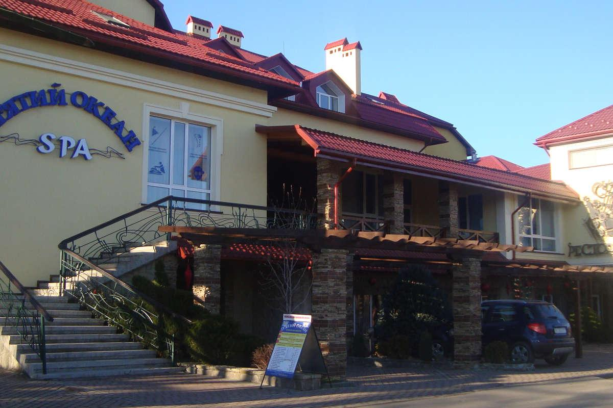 Отель Пятый Океан, Трускавец - Цены | Фото | Отзывы | Бронирование онлайн