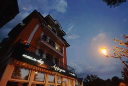 Отель Афродита, Трускавец - Цены | Фото | Отзывы | Бронирование онлайн