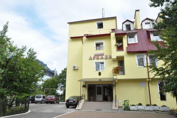 Санаторий Аркада, Трускавец - Цены   Фото   Отзывы   Бронирование онлайн