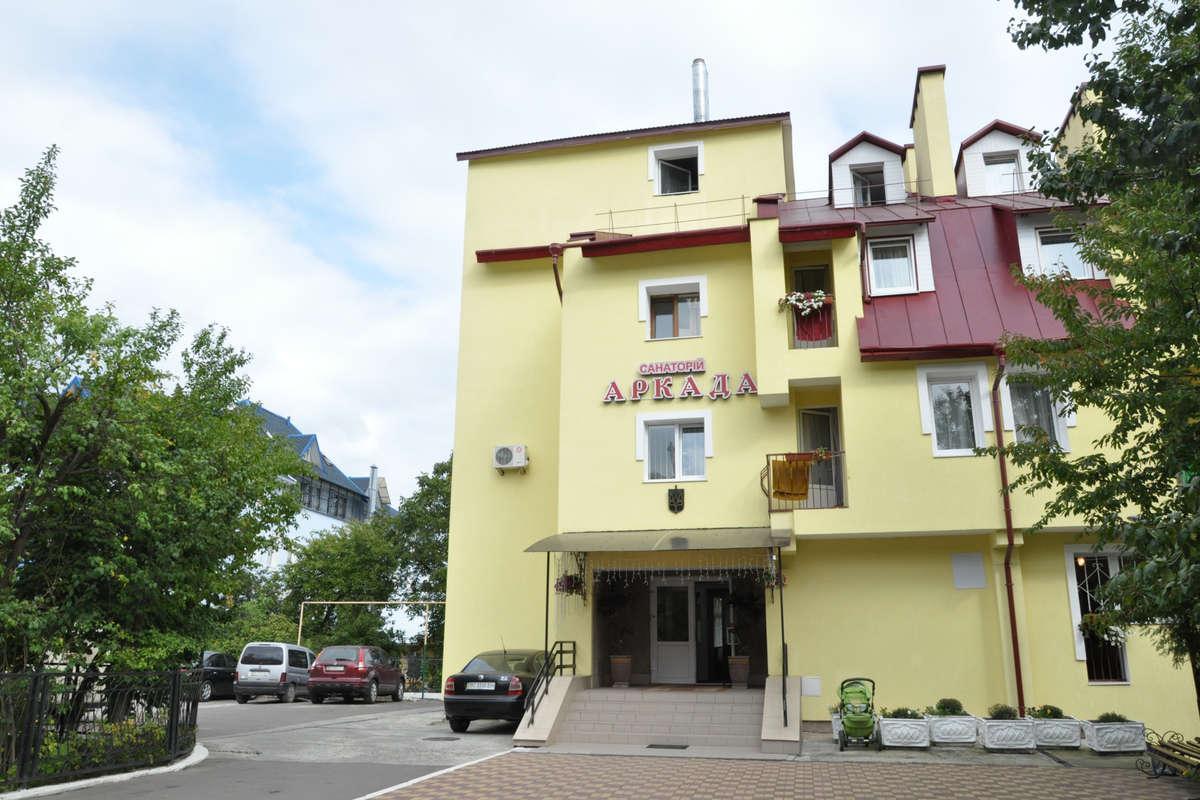 Санаторій Аркада, Трускавець - Ціни | Фото | Відгуки | Бронювання онлайн