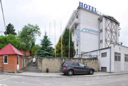 Отель Мариот, Трускавец - Цены | Фото | Отзывы | Бронирование онлайн