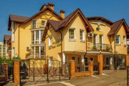 Вилла Марта, Трускавец - Цены | Фото | Отзывы | Бронирование онлайн
