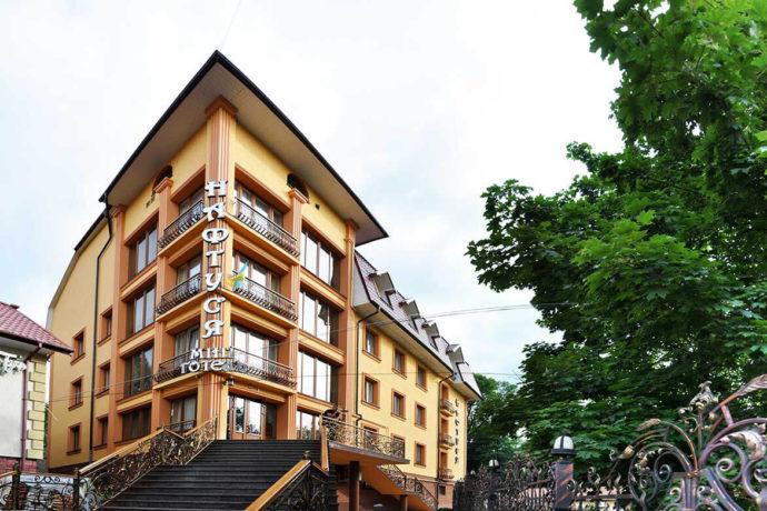 Отель Нафтуся, Трускавец - Цены | Фото | Отзывы | Бронирование онлайн