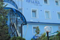 Отель Ориана, Трускавец - Цены | Фото | Отзывы | Бронирование онлайн