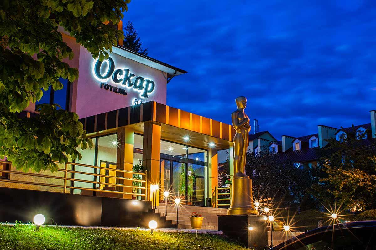 Отель Оскар, Трускавец - Цены | Фото | Отзывы | Бронирование онлайн