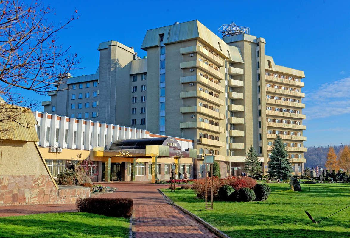 Санаторий Карпати, Трускавец - главный вход