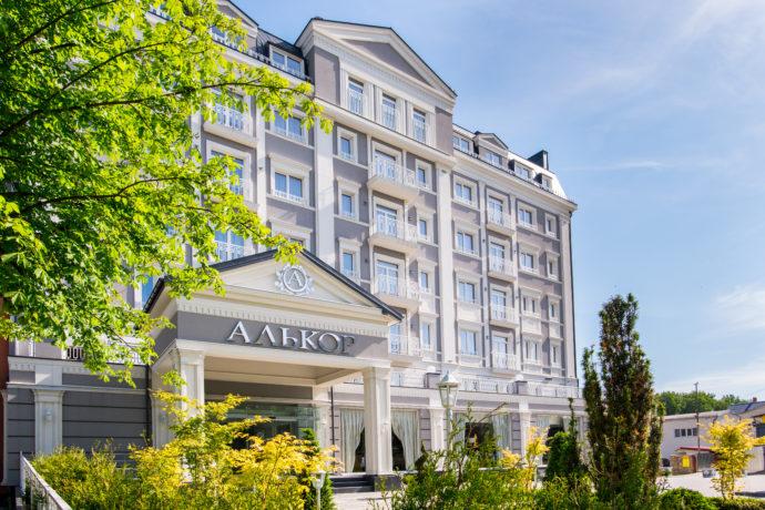 Отель Алькор, Трускавец - Цены   Фото   Отзывы   Бронирование онлайн