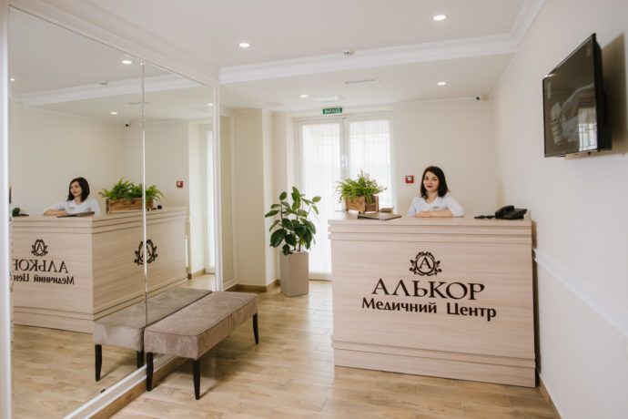 Отель Алькор, Трускавец - рецепция