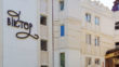 Санаторий Виктор, Трускавец - Цены   Фото   Отзывы   Бронирование онлайн