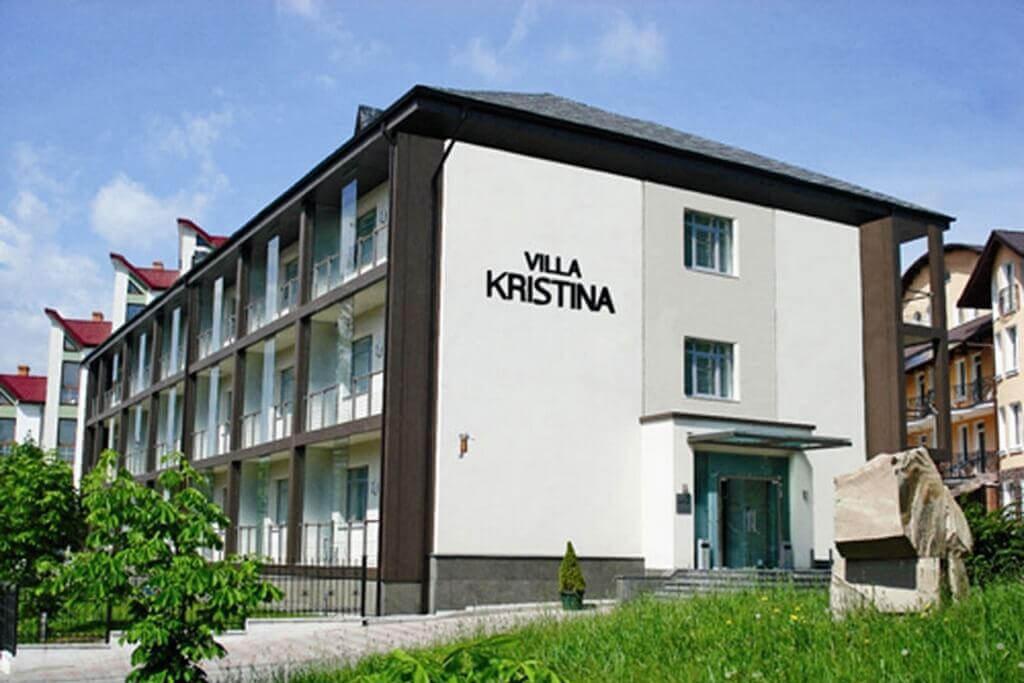 Вілла Христина, Трускавець - Ціни | Фото | Відгуки | Бронювання онлайн