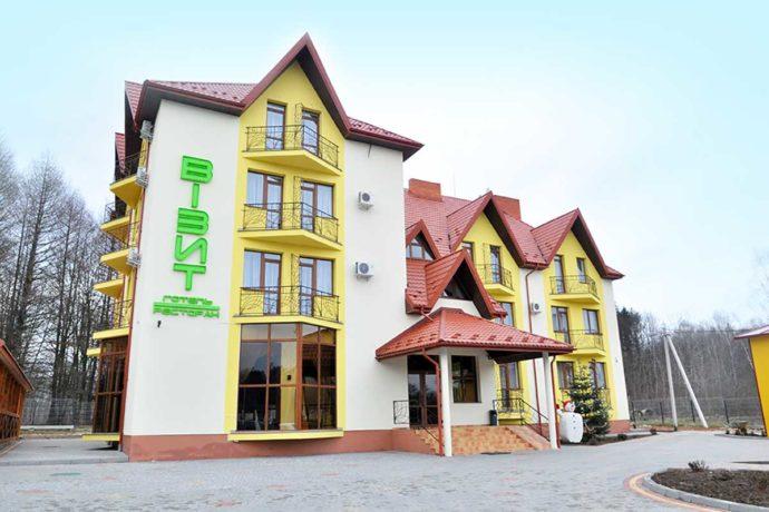 Готель Візит, Трускавець - Ціни   Фото   Відгуки   Бронювання онлайн