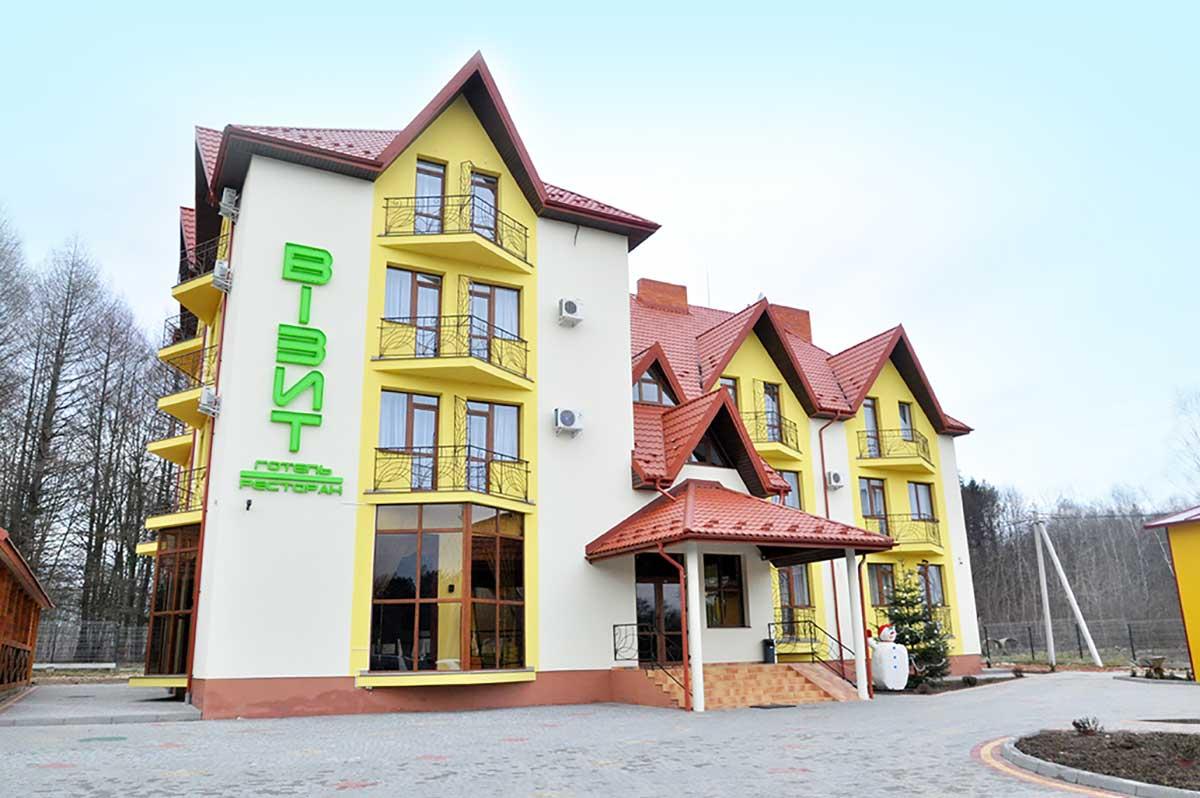 Отель Визит, Трускавец - Цены | Фото | Отзывы | Бронирование онлайн