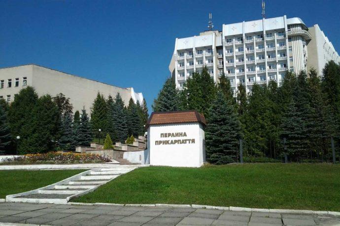 Sanatorium Perlyna Prykarpattia - zemcuzina prikarpatya 2 690x460