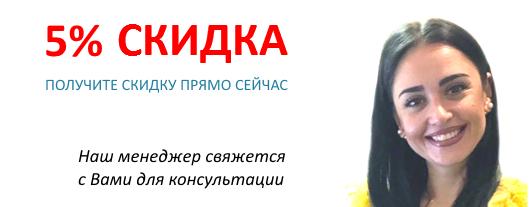 "Sanatorium ""Dnipro-Beskid"" - Truskawiec - 5 1"