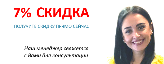 Санаторий Шахтер - 7 1