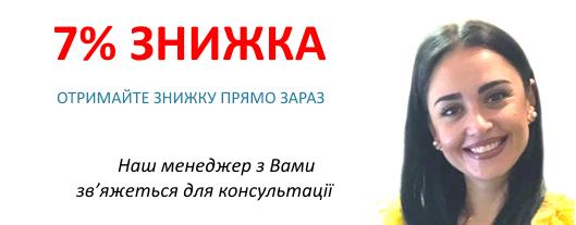 Санаторій Шахтар м.Трускавець - 7