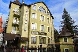 Готель Клейнод - hotel kleynod mytru 01 255x171