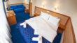 Отель Трускавец 365 - hotel truskavets 365 polulyuks mytru 05 110x62