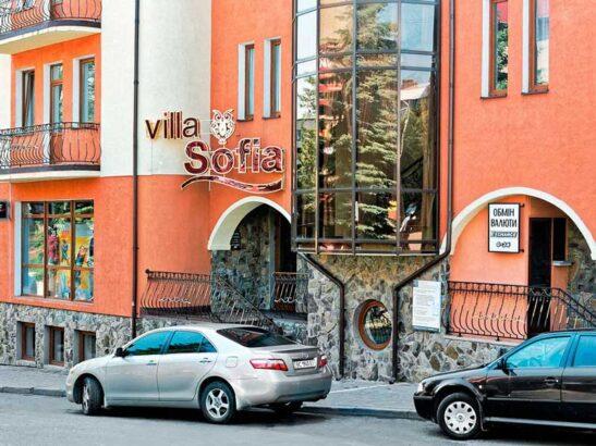 Вілла Софія - villa sofiya mytru 03 547x410